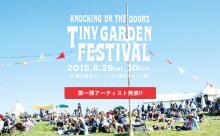 """アーバンリサーチが""""ガーデンパーティー""""気分を楽しめる野外フェスを開催"""