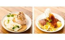 初夏の爽やかな味わい!Eggs 'n Thingsがアニバーサリーパンケーキを限定発売