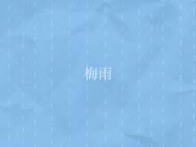 インスタ「#梅雨ネイル」で見つけたがネイルたちが可愛い♡