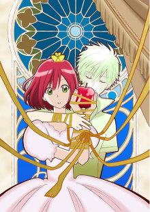 2015年夏アニメ『赤髪の白雪姫』この夏、新しい白雪姫に会える!