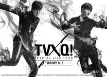 東方神起、ソウル公演を緊急生中継 10年の歴史を網羅