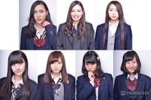 関東一可愛い女子高校生を決める「ハイスクールミスコン」中間結果発表