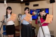 ディズニーヴィランズの子どもの物語、美声女が日本初放送ゲスト声優に