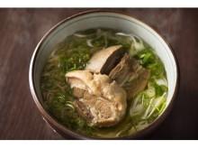 九州の最西端の離島でつくられた幻のうどんを都内で食すチャンス!「上五島のごっつ。フェア2015」開催