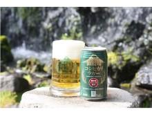 御殿場の厳選特A米がビールになった「御殿場コシヒカリラガー」が発売開始!