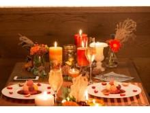 お酒とアントルメグラッセのマリアージュ!表参道で楽しむ、ハロウィンキャンドルナイト