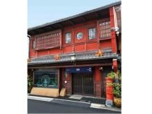 【京都ホテルオークラ】京都で歴史的意匠指定の町家を貸切に…自分の邸宅のようにつかえる贅沢なプラン登場