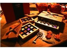 原宿・表参道で「東京チョコレートショー」開催、壁ドンやラガーマンなど楽しい体験型企画も!