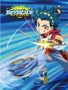 90年代アニメファンはシリーズ構成担当者に注目必至!?「ベイブレードバースト」に期待!