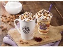 コーヒービーン&ティーリーフのホリデー・寒い冬にリラックスできるアーモンドミルクはいかが?
