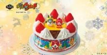 予約はお済みですか?聖夜も大好きなキャラたちと!アニメ関連のクリスマスケーキ