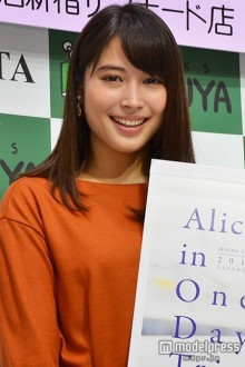 広瀬アリス「Seventeen」卒業を発表 6年分の思いと決意「女優の道に進みます」