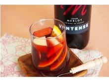 寒い季節に万人向けノンアルコールホットワインはいかが!体を温める決め手はしょうが‼