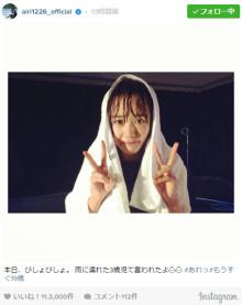 松井愛莉、濡れ髪&ナチュラルすっぴん風ショットに「赤ちゃんみたい」「天使」絶賛の声