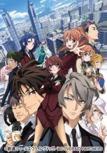谷口悟朗 総監督の完全新作アニメ『 アクティヴレイド 』の追加キャストが決定