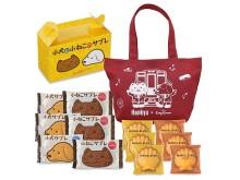 コラボトートバッグやオープニング特典がうれしい、阪急梅田駅に銀座コージーコーナーが出現!