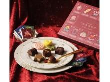 年が明けたらバレンタイン♪本命チョコも友チョコも自分チョコも、ぜ~んぶ銀座コージーコーナーで