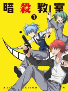 大人気ジャンプアニメ『 暗殺教室 』がYahoo!検索大賞2015受賞。仙台放送での第1期放送も決定