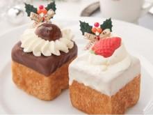 京都発・高級デニッシュ食パン「MIYABI」カフェのXmas 8日間限定のキューブスイーツがかわいい!!