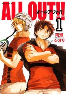 TVアニメ『 ALL OUT!! 』よりメインキャスト決定