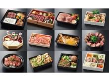 熟成肉の次は、うま味を閉じ込めたローストビーフ!年明け4日より新宿髙島屋で「肉フェス」開催