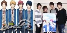 アニメ『 虹色デイズ 』放送日が決定!PVも公開!