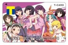 現在放送中のアニメ『 物語シリーズ 』✖Tカードの発行決定!