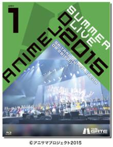 あの熱い夏が帰ってきた!『 Animelo Summer Live 2015  -THE GATE- 』Blu-Ray発売決定