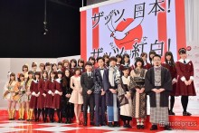「第66回 NHK紅白歌合戦」曲順発表