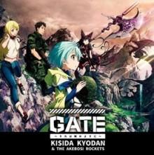 アニメ『 GATE 』第2クールOP&ED情報公開