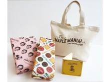 お土産用にゲットしたい!! 東京駅改札内「ザ・メープルマニア」のオリジナルトート付福袋は限定300個!