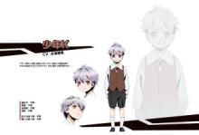 TVアニメ『 ディバインゲート 』追加キャラ&ナレーション&オペレーター公開