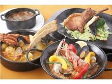 とろける濃厚チーズフォンデュ&アッツアツの鉄板料理、名古屋東急ホテル~冬のあったかフェア~