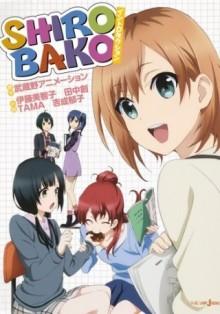 アニメ制作志望者が増えたらしい!?アニメ『 SIROBAKO 』の魅力を伝えたい!