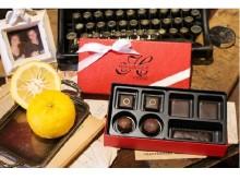 来店には予約が必要!日本最高額のチョコを扱う専門店に、こだわり柚子を使った人気のショコラが登場