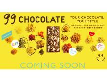 バレンタインは、慣れない手作りよりカスタムオーダーで相手好みのチョコを贈ろう