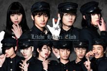 美少年と機械と美少女の、刺激の強いダークファンタジー『ライチ☆光クラブ』がついに映画化!