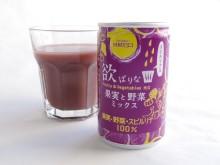 成城石井からスピルリナをおいしく摂れるおてがる飲料が登場「欲ばりな果実と野菜ミックス」