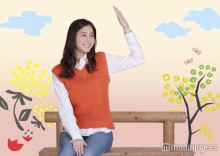 "Hey! Say! JUMP中島裕翔×新木優子、ラブストーリーで""7年愛""描く<コメント到着>"