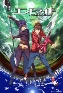 オリジナルアニメ『エンドライド』4月より放送開始!