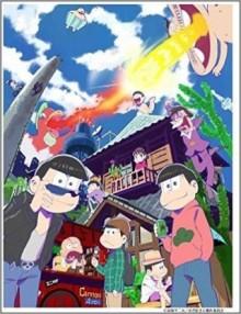 『おそ松さん』オリジナルノベライズ登場、限定版に缶バッジ付!!