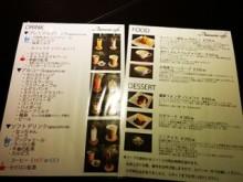 大阪日本橋のオタク女子専用カフェ、「アタラキシアカフェ」さんに潜入してきました!その3