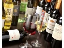 """7種のワインを1500円で無制限オーダー!お酒好きの彼へのバレンタインは本格派スペインバルの""""飲み放題""""を贈ろう"""
