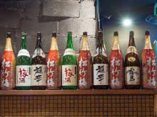 日本酒を湯船に1、2杯で、うるおい肌に近づく