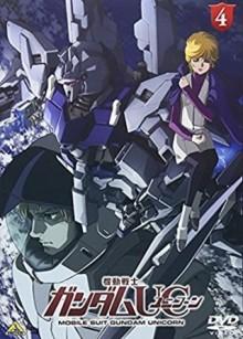 アニメ 機動戦士ガンダムUC ユニコーン は、ガンダムの正統後継作の実力作品