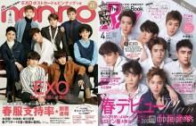 "EXO日本初ファッション誌表紙解禁、2誌で""異例の反響"""