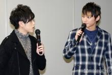 "AAA末吉秀太&日高光啓、ファン20人と至近距離で""ガチンコ対決""<モデルプレス独占>"