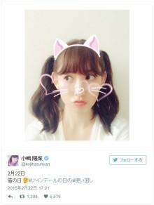 """""""にゃんにゃん""""小嶋陽菜、記念日を「使い回し」でファンから総ツッコミ"""