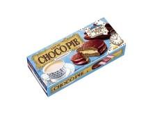 ロッテ チョコパイ ロイヤルミルクティー発売に合わせたパズル動画の大人アリスは誰?