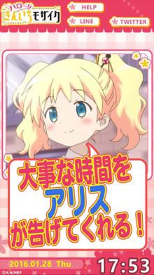 アニメ『きんいろモザイク』アリス目覚ましアプリが配信開始